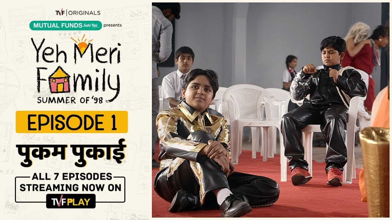 Yeh Meri Family web series
