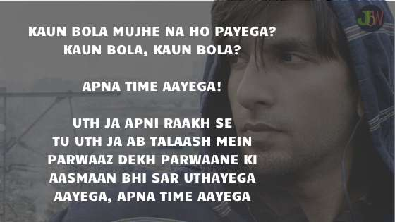 Aapna Time Aaayega from Gully Boy