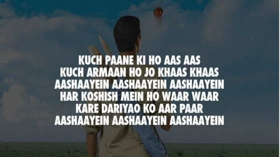 Aashayein song from Iqbal