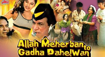 Allah Meherban to Gadha Pahelwan is difficult dumb charade movies