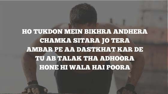 Brother anthem motivational Hindi song