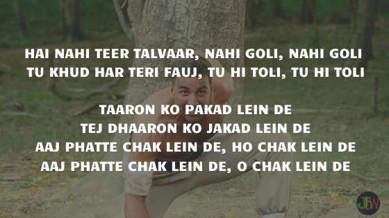 Chak Lein De motivational song