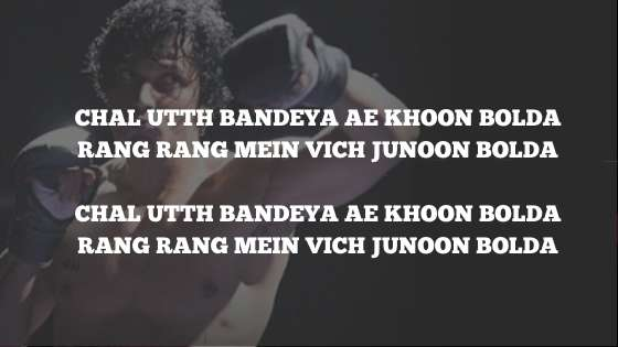 Chal Utth Bandeya Hindi motivational song Chal Utth Bandeya Hindi motivational song