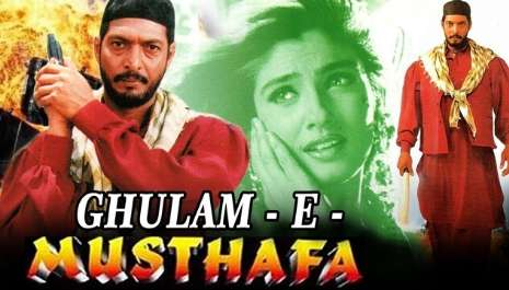 Ghulam-e-Mustafa movies for dumb charades