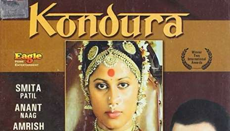 Kondura is good hindi movie titles for playing charades