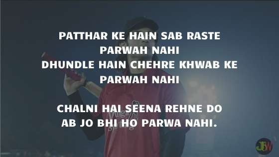 M S DHONI Parwah Nahi song: Hindi Inspirational song