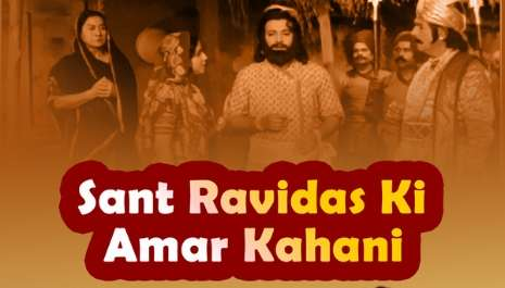 Sant Ravidas ki Amar Kahani Dumb Charades Hindi movie
