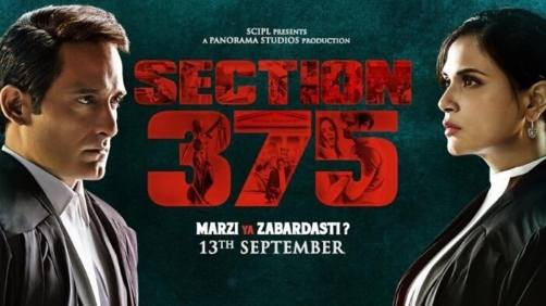 Section 375 new movies 2019 bollywood